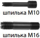 m10-16