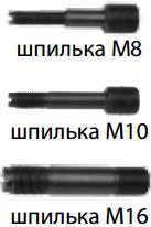 m8-16