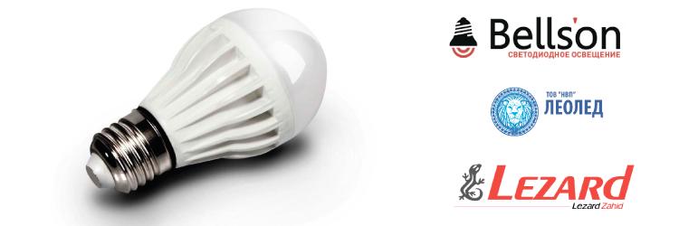 светодиодные лампы купить, LEOLED, Bellson, Lezard